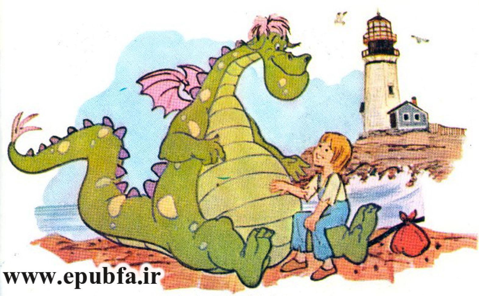 کتاب داستان قدیمی مصور اژدهای پیت برای کودکان ایپابفا (9).jpg