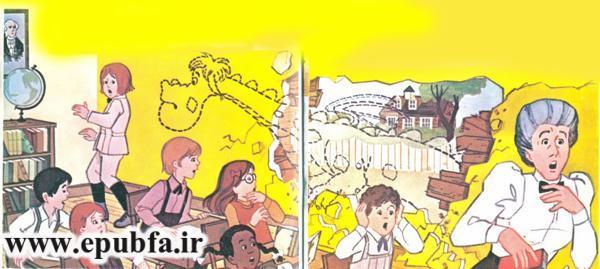 کتاب داستان قدیمی مصور اژدهای پیت برای کودکان ایپابفا (11).jpg