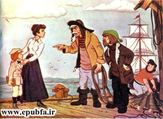 کتاب داستان قدیمی مصور اژدهای پیت برای کودکان ایپابفا (12).jpg