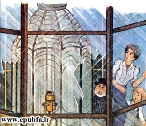 کتاب داستان قدیمی مصور اژدهای پیت برای کودکان ایپابفا (14).jpg