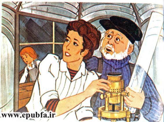 کتاب داستان قدیمی مصور اژدهای پیت برای کودکان ایپابفا (15).jpg