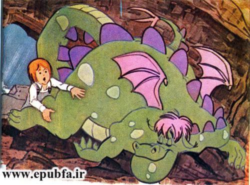 کتاب داستان قدیمی مصور اژدهای پیت برای کودکان ایپابفا (16).jpg