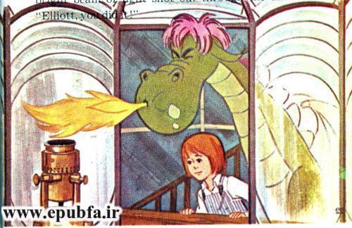 کتاب داستان قدیمی مصور اژدهای پیت برای کودکان ایپابفا (18).jpg