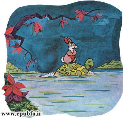 کتاب داستان مصور قدیمی قصه پرواز لک لک و لاک پشت  برای کودکان ایپابفا (4).jpg