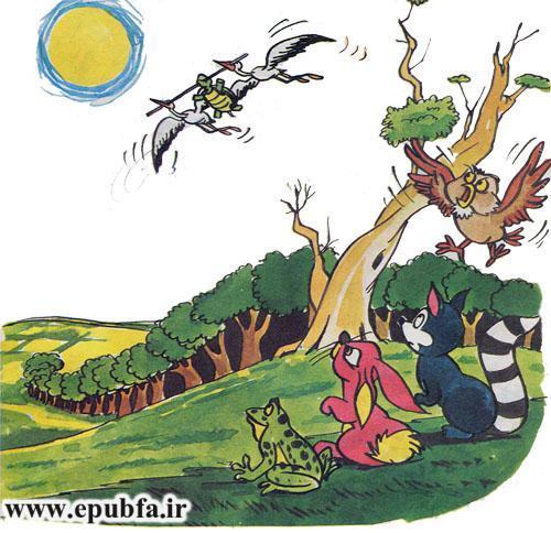 کتاب داستان مصور قدیمی قصه پرواز لک لک و لاک پشت  برای کودکان ایپابفا (11).jpg