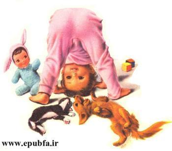 داستان کودکانه مارتین و ژان کوچولو-  آموزش  پرستاری و نگهداری از بچه ها -ایپابفا (3).jpg