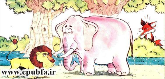 کتاب داستان مصور قدیمی بازی بزغاله وشیر کتاب داستان کودکان ایپابفا (4).jpg