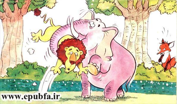 کتاب داستان مصور قدیمی بازی بزغاله وشیر کتاب داستان کودکان ایپابفا (5).jpg