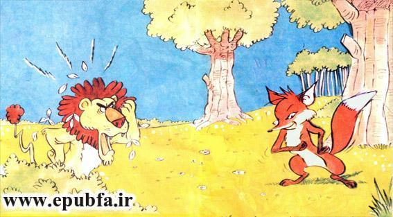 کتاب داستان مصور قدیمی بازی بزغاله وشیر کتاب داستان کودکان ایپابفا (6).jpg