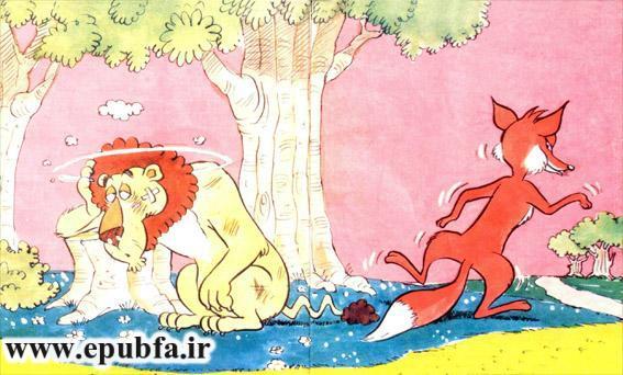 کتاب داستان مصور قدیمی بازی بزغاله وشیر کتاب داستان کودکان ایپابفا (7).jpg