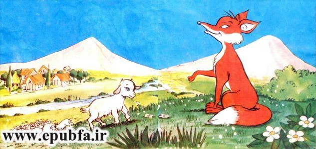 کتاب داستان مصور قدیمی بازی بزغاله وشیر کتاب داستان کودکان ایپابفا (8).jpg
