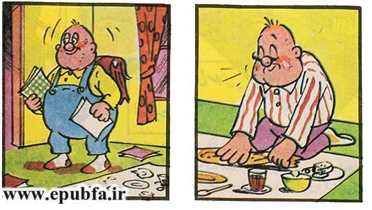 کتاب داستان مصور کودکان تنبل خان زرنگ می شود در ایپابفا (5).jpg
