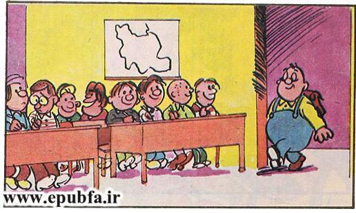 کتاب داستان مصور کودکان تنبل خان زرنگ می شود در ایپابفا (6).jpg