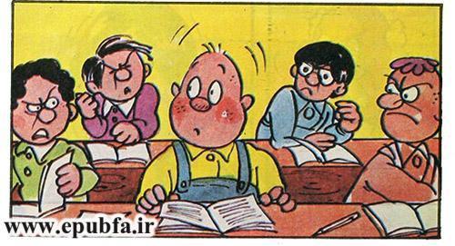 کتاب داستان مصور کودکان تنبل خان زرنگ می شود در ایپابفا (7).jpg