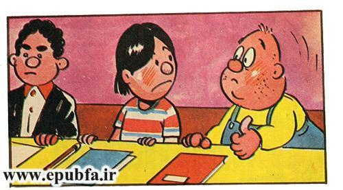 کتاب داستان مصور کودکان تنبل خان زرنگ می شود در ایپابفا (8).jpg