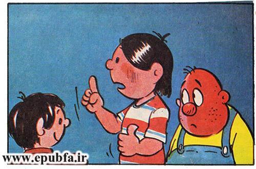 کتاب داستان مصور کودکان تنبل خان زرنگ می شود در ایپابفا (10).jpg