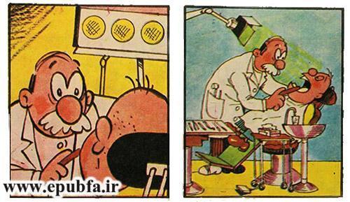 کتاب داستان مصور کودکان تنبل خان زرنگ می شود در ایپابفا (18).jpg
