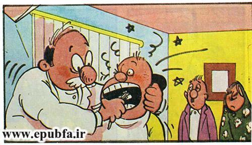 کتاب داستان مصور کودکان تنبل خان زرنگ می شود در ایپابفا (20).jpg