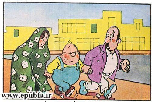 کتاب داستان مصور کودکان تنبل خان زرنگ می شود در ایپابفا (21).jpg