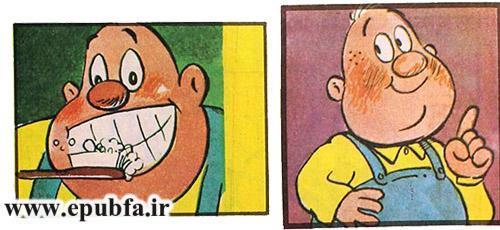 کتاب داستان مصور کودکان تنبل خان زرنگ می شود در ایپابفا (23).jpg