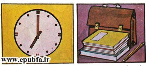 کتاب داستان مصور کودکان تنبل خان زرنگ می شود در ایپابفا (25).jpg