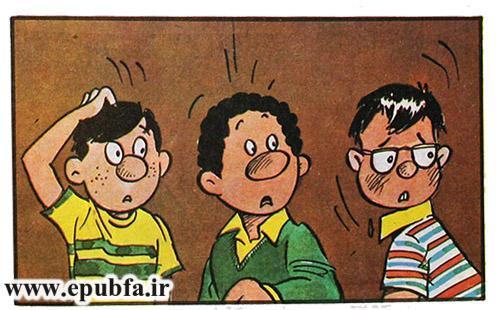 کتاب داستان مصور کودکان تنبل خان زرنگ می شود در ایپابفا (27).jpg