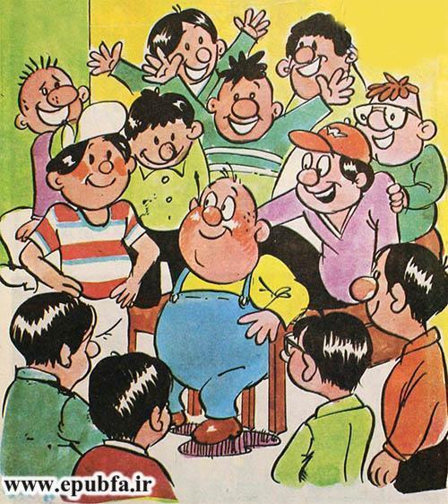 کتاب داستان مصور کودکان تنبل خان زرنگ می شود در ایپابفا (28).jpg