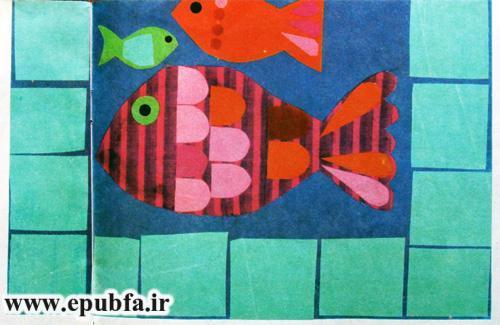 کتاب داستان قدیمی عمو نوروز یک کتاب مصور قشنگ برای کودکان ایپابفا (5).jpg