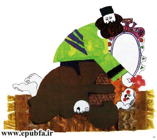 کتاب داستان قدیمی عمو نوروز یک کتاب مصور قشنگ برای کودکان ایپابفا (9).jpg