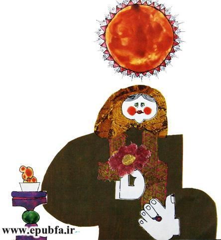 کتاب داستان قدیمی عمو نوروز یک کتاب مصور قشنگ برای کودکان ایپابفا (11).jpg