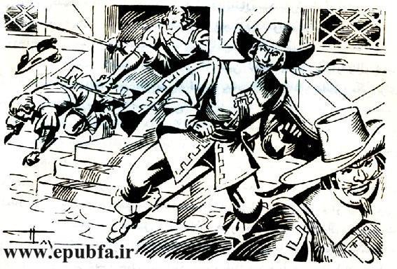 کتاب داستان قدیمی سه تفنگدار الکساندر دوما و کتاب مصور نوجوانان ایپابفا (8).jpg