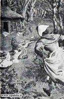 کتاب داستان قدیمی رابین هود و دلاوران جنگل از مجموعه کتابهای طلائی نوجوانان ایپابفا (7).jpg