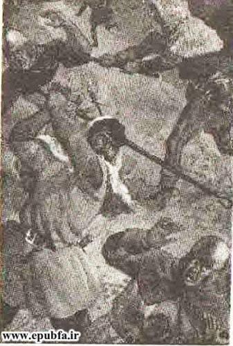 کتاب داستان قدیمی رابین هود و دلاوران جنگل از مجموعه کتابهای طلائی نوجوانان ایپابفا (11).jpg