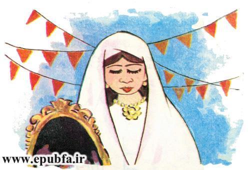 کتاب داستان مصور علیمردان خان پسر عباسقی خان برای کودکان ایپابفا (5).jpg