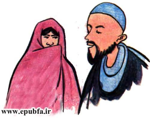 کتاب داستان مصور علیمردان خان پسر عباسقی خان برای کودکان ایپابفا (9).jpg