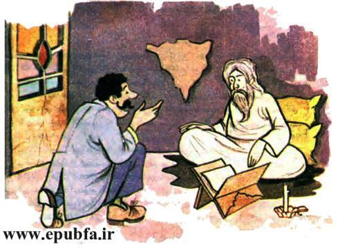 کتاب داستان مصور علیمردان خان پسر عباسقی خان برای کودکان ایپابفا (10).jpg