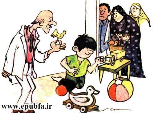 کتاب داستان مصور علیمردان خان پسر عباسقی خان برای کودکان ایپابفا (14).jpg