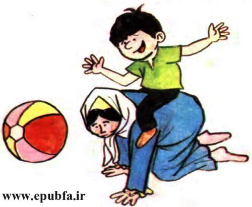 کتاب داستان مصور علیمردان خان پسر عباسقی خان برای کودکان ایپابفا (15).jpg