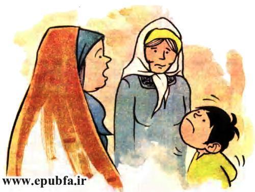 کتاب داستان مصور علیمردان خان پسر عباسقی خان برای کودکان ایپابفا (16).jpg