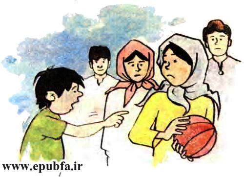 کتاب داستان مصور علیمردان خان پسر عباسقی خان برای کودکان ایپابفا (21).jpg