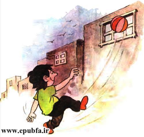 کتاب داستان مصور علیمردان خان پسر عباسقی خان برای کودکان ایپابفا (22).jpg