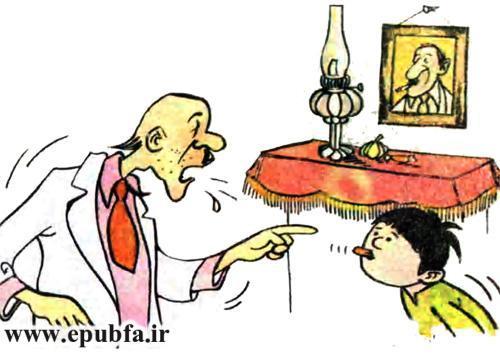 کتاب داستان مصور علیمردان خان پسر عباسقی خان برای کودکان ایپابفا (27).jpg