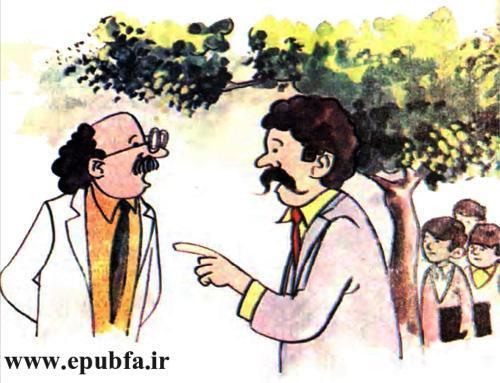 کتاب داستان مصور علیمردان خان پسر عباسقی خان برای کودکان ایپابفا (29).jpg
