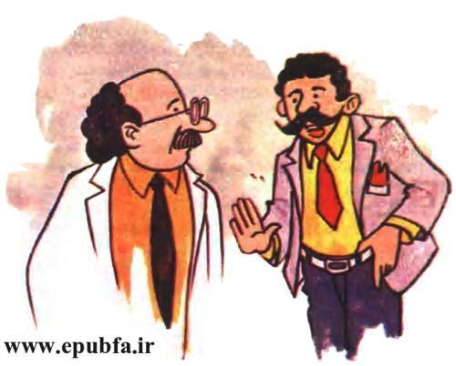 کتاب داستان مصور علیمردان خان پسر عباسقی خان برای کودکان ایپابفا (30).jpg