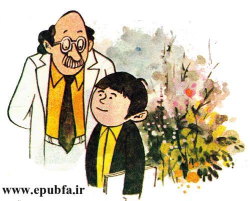 کتاب داستان مصور علیمردان خان پسر عباسقی خان برای کودکان ایپابفا (33).jpg
