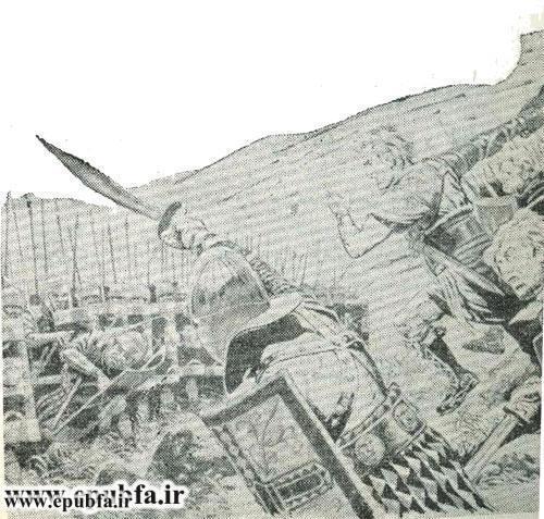 کتاب مصور اسپارتاکوس و قیام بردگان روم برای نوجوانان ایپابفا (19).jpg