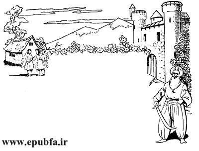 مجموعه قصه های فندق شکن -جلد 4 مجموعه کتابهای طلائی -کتاب قدیمی -کتاب داستان کودکان -ایپابفا