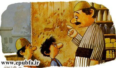داستان کودکانه و کتاب مصور ماجراهای نخودی و توطئه حاکم در ایپابفا