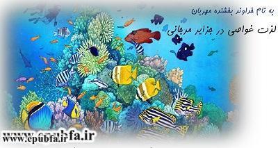 epubfa.ir-ReefDiving-2