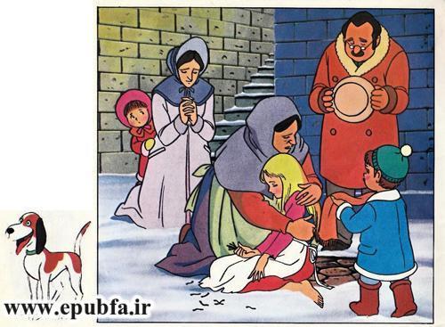 دخترک کبریت فروش -داستان کودکان-ایپابفا